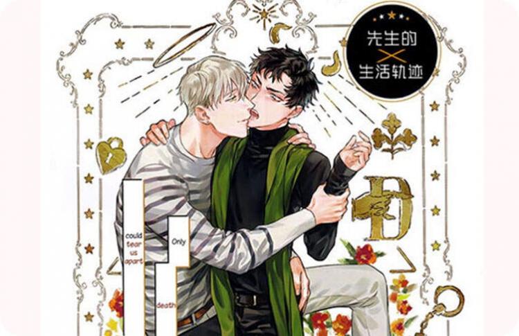 韩漫《命运扭转》漫画全集共52章在线阅读