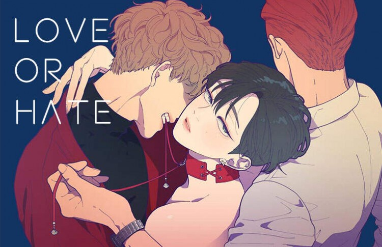 love or hate漫画