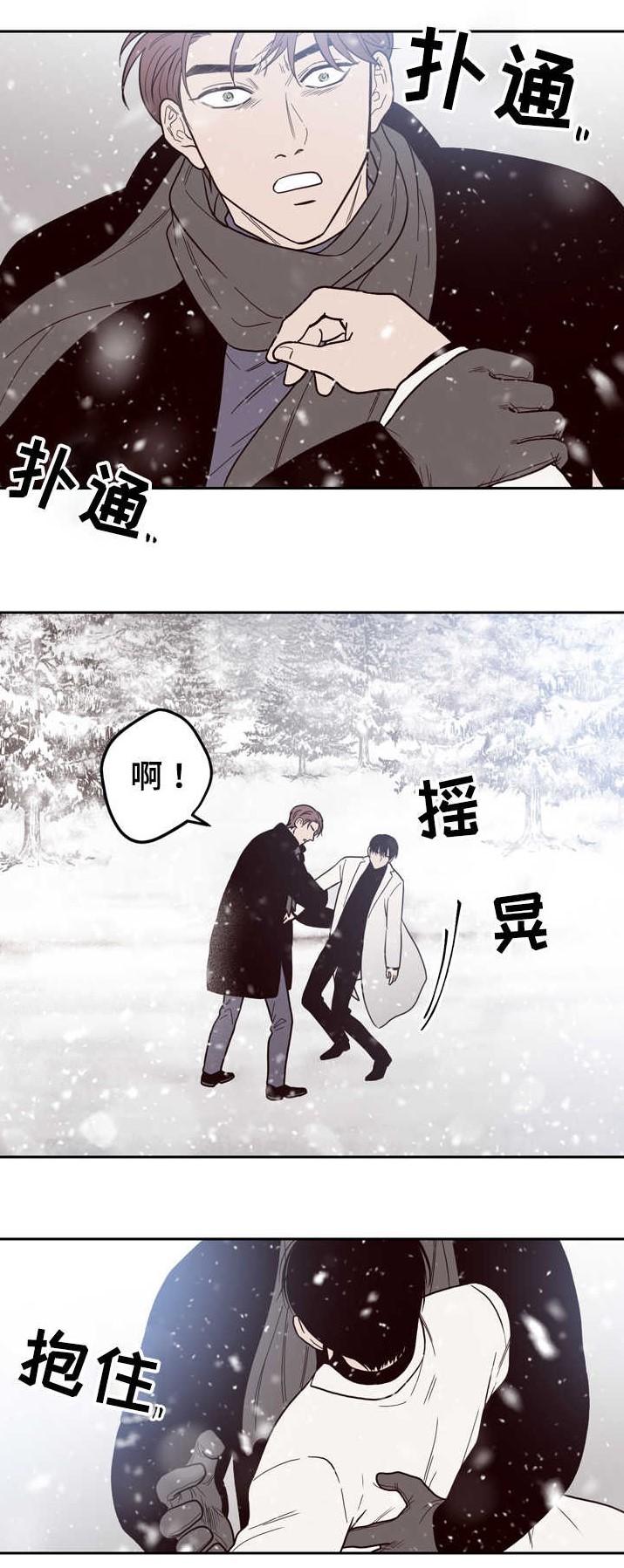 交叉线漫画资源百度云