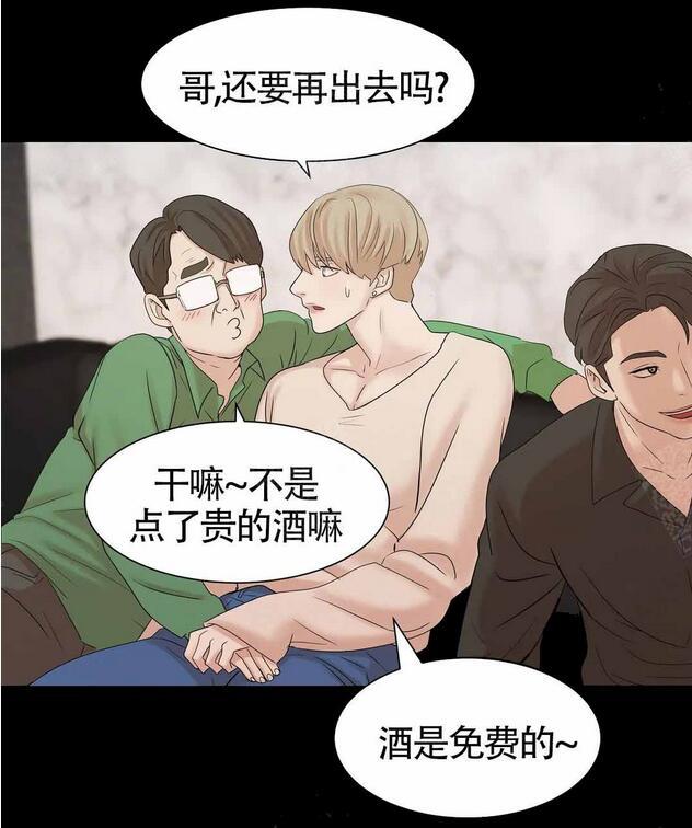 韩国漫画贝壳少年在线全集
