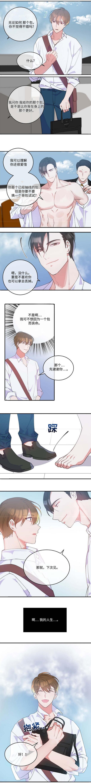 韩国腐漫画五月交易在线全集